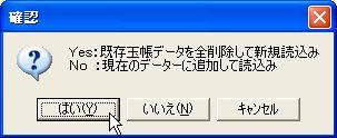 TamaTextRead-3.jpg