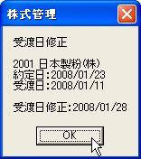 TamaTextRead-8.jpg