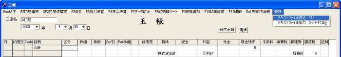 s_TamaTextRead-1.jpg