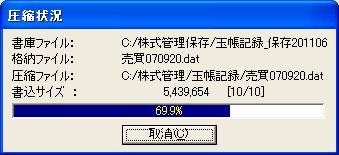 TamaBackUp-4.jpg