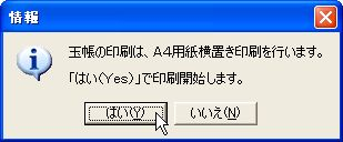 s_TamachoPrint-5.jpg