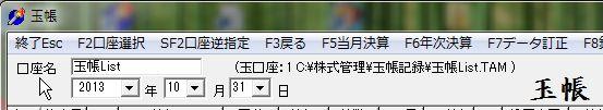 TamaChoGamen-06.jpg