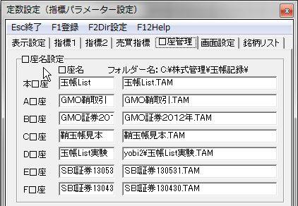 TamaChoGamen-08.jpg