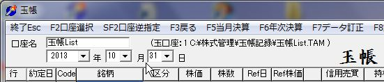TamaChoGamen-09.jpg