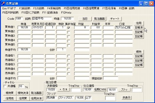 TamaKityoFinishDisp-21.jpg
