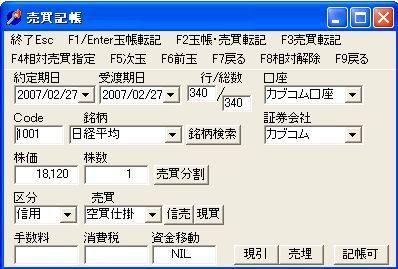 TamaKityoGamen.jpg
