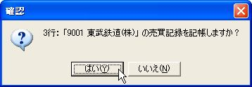 KichoFromOrder-3.jpg