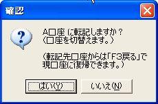 KichoFromOrder-7.jpg