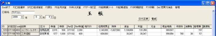 s_AitaiKaijyo-1.jpg