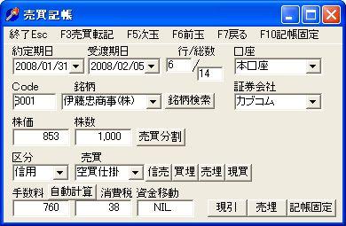 TamaAitaiSitei-10.jpg