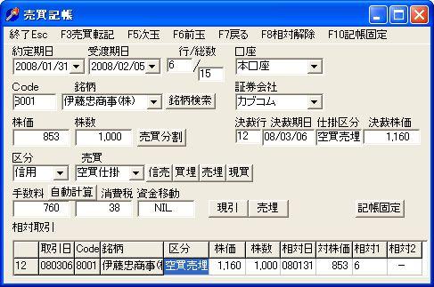 TamaAitaiSitei-12.jpg
