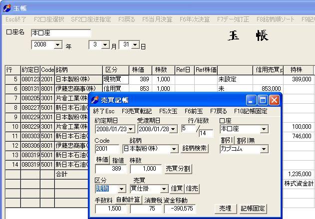 TamaAitaiSitei-5.jpg