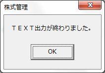 TaxAdm-1.jpg