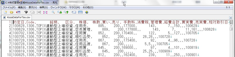 TaxAdm-2.jpg