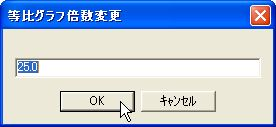 Touhi_BairituChng-2.jpg