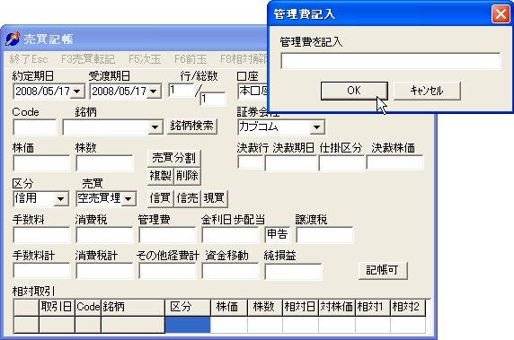 AdmFee-3.jpg