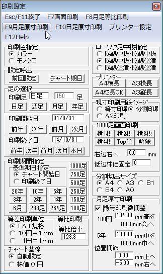 FuchiNasiPrint-12.jpg