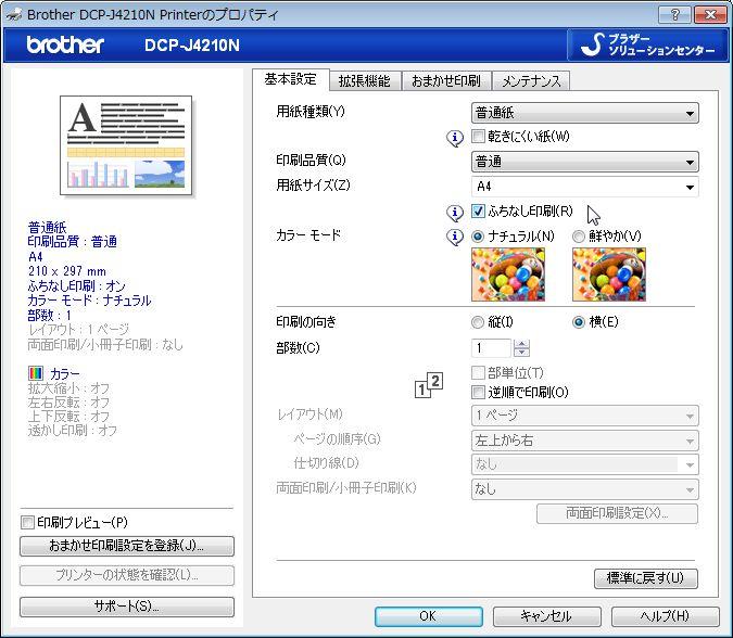 FuchiNasiPrint-9.jpg