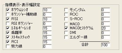 HyojiSettei-6.jpg