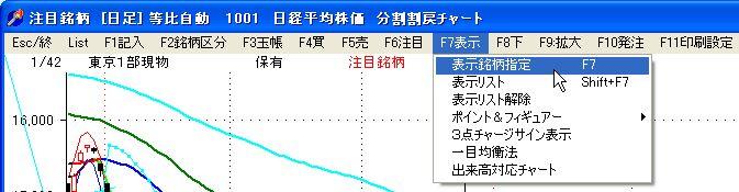 HyojiMeigara-1.jpg