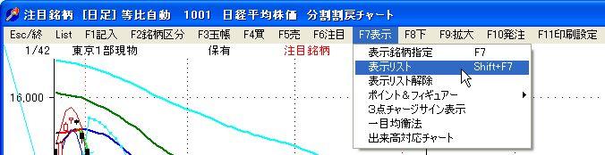 HyojiMeigara-2.jpg