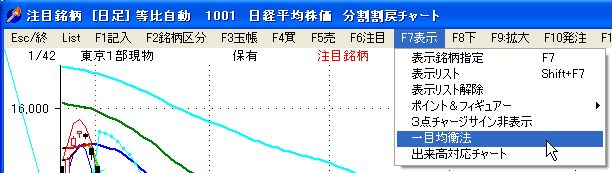 HyojiMeigara-7.jpg