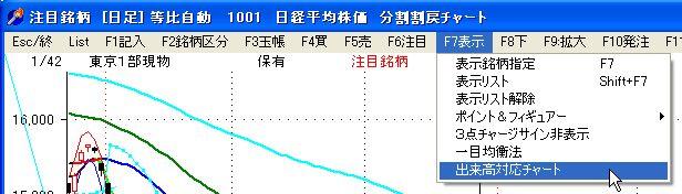 HyojiMeigara-8.jpg
