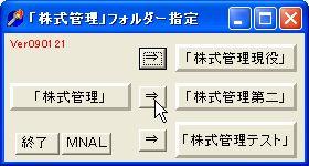 DLM_Dir_10.jpg