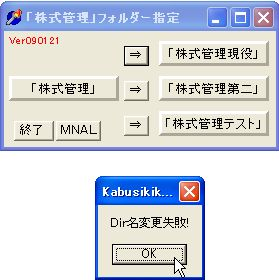 DLM_Dir_5.jpg