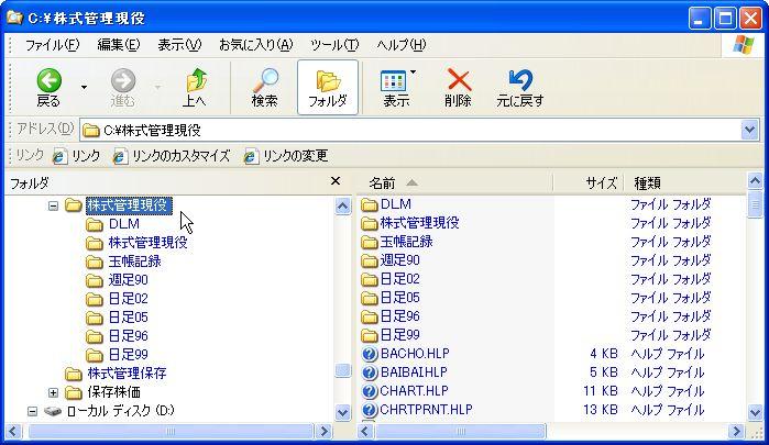 DLM_Dir_7.jpg