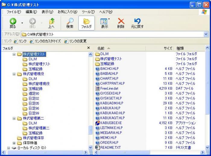 s_DLM_Dir_15.jpg