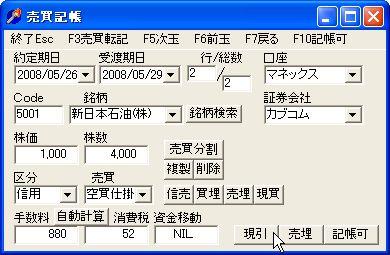 TamaKityo-14.jpg