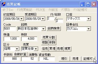 TamaKityo-15.jpg