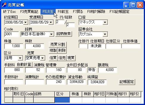TamaKityo-3.jpg