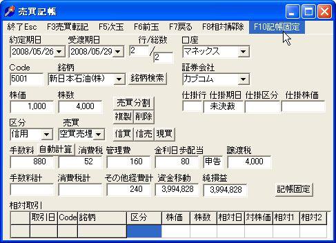 TamaKityo-6.jpg