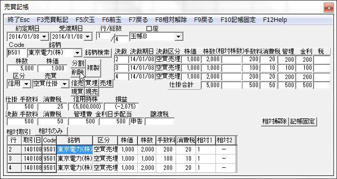 KichoSakujyo-1.jpg