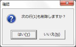 KichoSakujyo-13.jpg