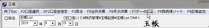 KichoGamen-02.jpg