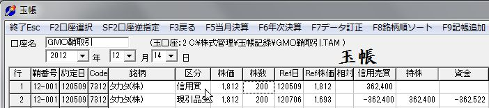KichoGamen-03.jpg