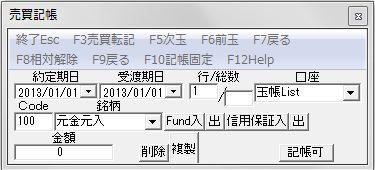 KichoGamen-08.jpg