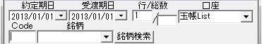 KichoGamen-06.jpg