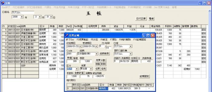 s_KichoSyusei-2.jpg