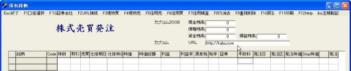 s_SyokenURL-2.jpg