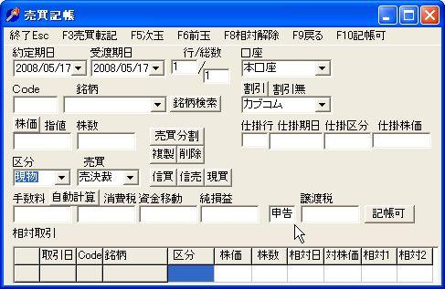 JyotoTax-1.jpg