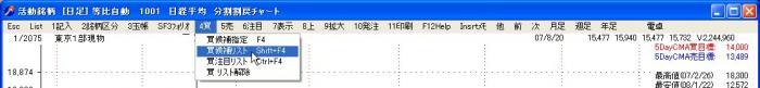 s_KaiKouhoUriKouho-7.jpg