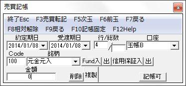 ShikinIdou-02.jpg