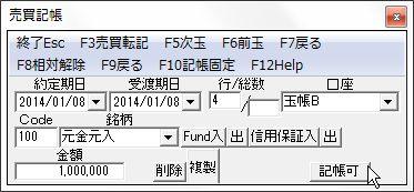 ShikinIdou-03.jpg