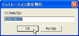 AsiBunseki-2.jpg