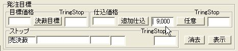 TuikaSikomiMokuhyo-10.jpg