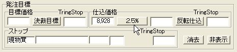 TuikaSikomiMokuhyo-5.jpg